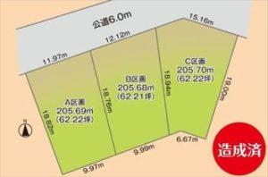 西島土地 区画図_R