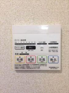 岐阜市長良子正賀 浴室乾燥_R