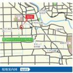 【ナビ設定:瑞穂市本田974付近でお越しください!】(地図)