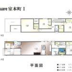 ◆本体価格 2980万円 延床面積:106.61㎡ 32.25坪(間取)